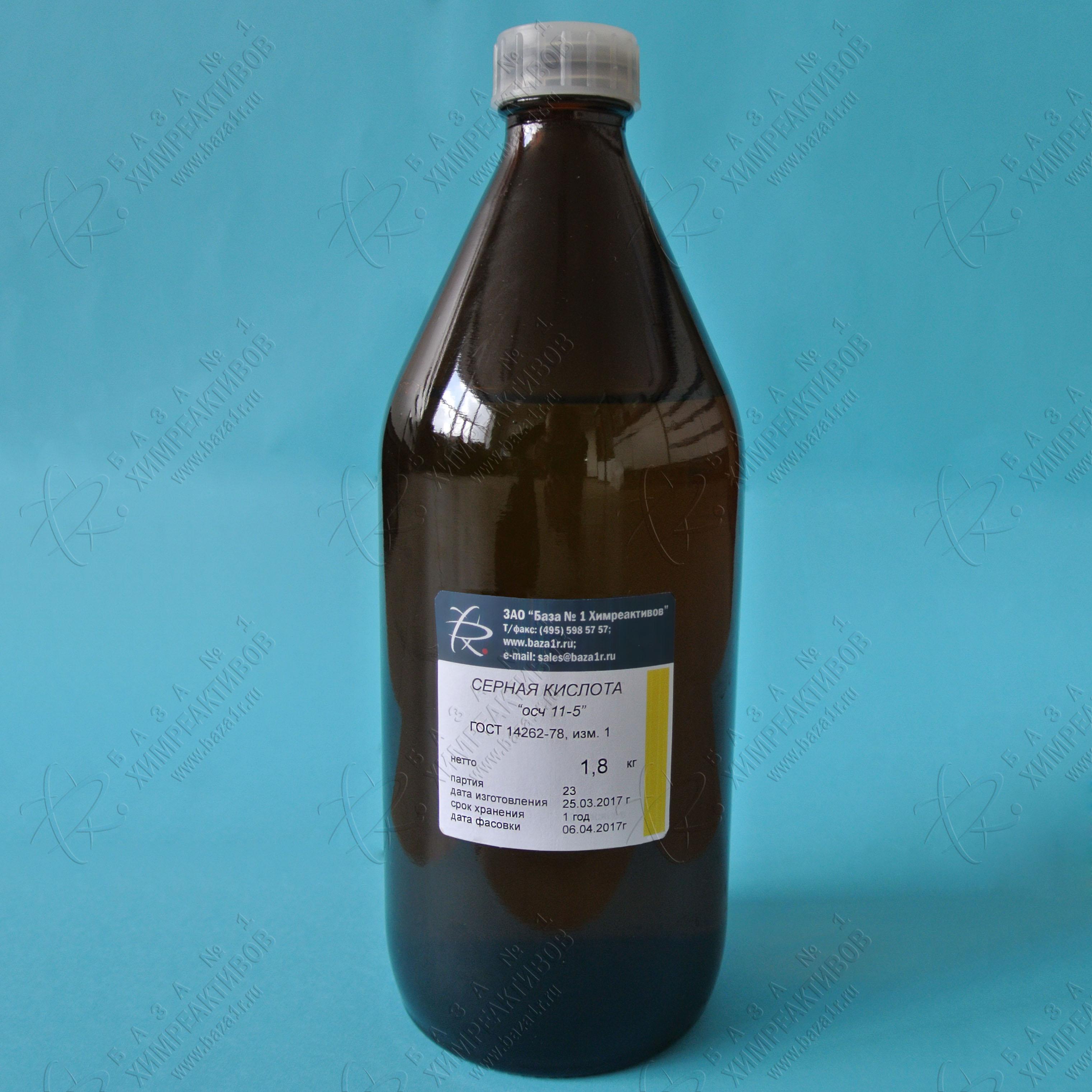 Получение кислоты в домашних условиях. Кислотность воды 31